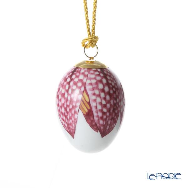 Royal Copenhagen 'Spring Collection' Fritillary Petals 2019 Easter Egg H7cm 1027148