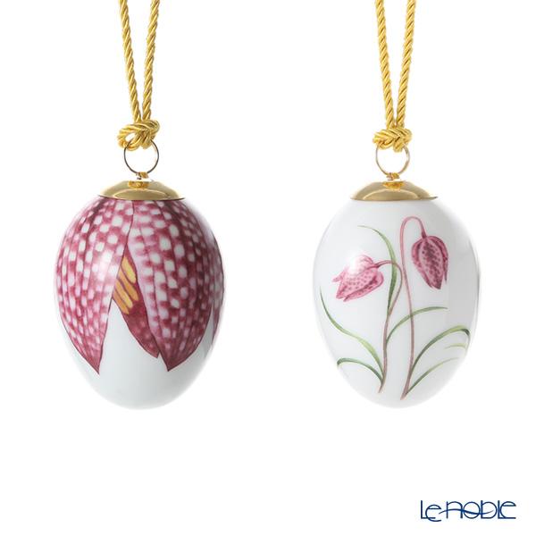 Royal Copenhagen 'Spring Collection' Fritillary & Petals 2019 Easter Egg (set of 2) H7cm 1027161