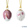 Royal Copenhagen 'Spring Collection - Fritillary & Petals' 1027161 [2019] Easter Egg H7cm (set of 2)