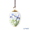 Royal Copenhagen 'Spring Collection - Iris' [2020] 1252026/1051077 Easter Egg H7cm