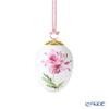 Royal Copenhagen 'Spring Collection - Pompom Poppy' [2021] 1252044/1057756 Easter Egg H7cm
