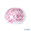 Royal Copenhagen 'Spring Collection - Chrysancemam' [2021] 1252050/1057772 Round Box / Bonbonniere 10cm