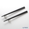 Georg Jensen Bloom Chopsticks 22.5 cm with rest 2 set