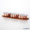 Catherine Holm 'Stripe' Orange Bowl 10cm (set of 3 with Wooden Tray)