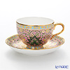 Branbenjalon Studio botanical bouquet pink Tea Cup & Saucer