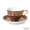 Buran Benjarong 'Sukhothai Maroon' Tea Cup & Saucer