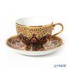 Buran Benjarong 'Black Pome Granitt' Tea Cup & Saucer
