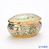 Branbenjalon Studio botanical bouquet Oval box