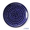 Polish Pottery Boleslawiec '226A-GU814' Plate 19.5cm