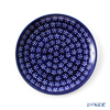 Polish Pottery Boleslawiec Plate 16cm 818/226A
