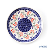 Polish Pottery Boleslawiec '963-GU818' Plate 16cm