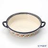 Polish Pottery Boleslawiec 'DU158-GU1455' Gratin Dish 26.5cm