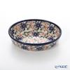 Polish Pottery Boleslawiec '1197A-GU1894A' Oval Dish 16x10.5cm