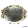 Florentine Wooden Crafts Silver Oval Tray with Ribbon 50x36cm