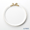 Florence tray round 20 cm White / Gold Ribbon d212.