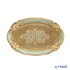 Oval Florentine tray (S) 17 x 26 cm/Gold / Green 12 / GTR-0
