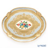 Florentine Wooden Crafts 'Light Blue & Gold with Flower pattern' Oval Tray 45x36cm