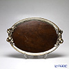 Florentine Wooden Crafts '1003' Walnut Brown / Silver Ribbon Oval Tray 43x31cm