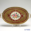 Florentine Wooden Crafts '9920103F' Red & Gold with Flower pattern Gallery Oval Tray with handles 52.5x31.5cm