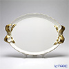 Florentine Wooden Crafts '1004' White & Gold Ribbon Oval Tray 50.5x36cm
