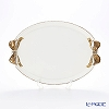 Florentine Wooden Crafts '1003' White & Gold Ribbon Oval Tray 43x31cm