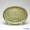 Florentine Wooden Crafts LP224/1 Green & Gold Oval Tray 32x23.5cm