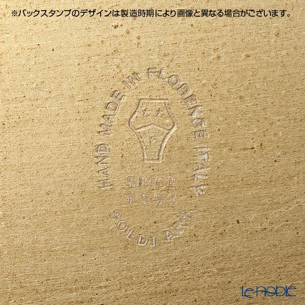 Florentine Wooden Crafts LP231/3 Blue & Gold Octagonal Tray 37cm