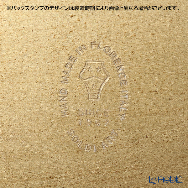 Florentine Wooden Crafts 3083/1 Dark Green & Gold Round Tray 23.5cm