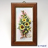 Capodimonte 'Porcelain Flowers' 41.04 Sunflower Bouquet with Rectangular Frame / Wall Decor