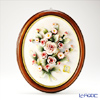Capodimonte porcelain flower frame oval Dark brown rim rose / flower 1101T