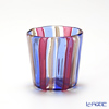Campanella 'Stripe' Blue / Ruby Red / Bronze OF Tumbler (S)
