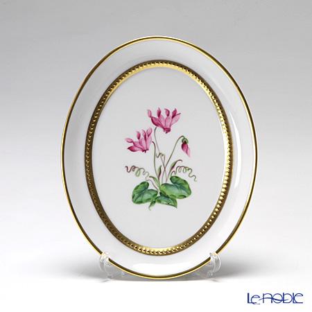 アウガルテン(AUGARTEN) メドウフラワーズ(6314C) シクラメン スモールディッシュ(飾り皿) 12cm(841)