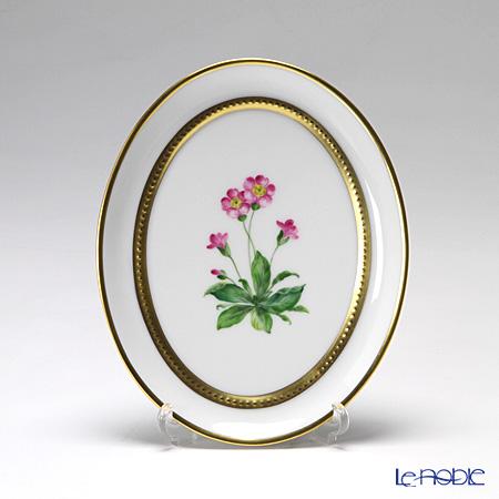 アウガルテン(AUGARTEN) メドウフラワーズ(6314P) サクラソウ(レッド) スモールディッシュ(飾り皿) 12cm(841)