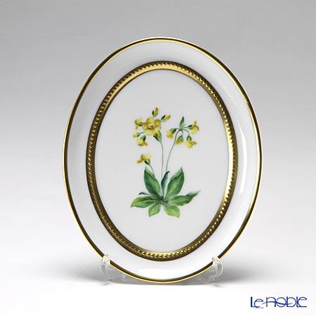 アウガルテン(AUGARTEN) メドウフラワーズ(6314R) サクラソウ(イエロー) スモールディッシュ(飾り皿) 12cm(841)