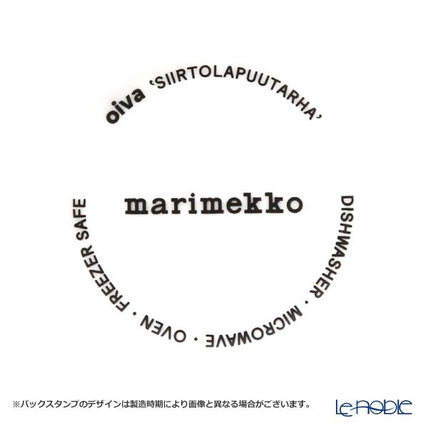 マリメッコ(marimekko) Siirtolapuutarha シイルトラプータルハ/市民菜園コーヒーカップ 200ml(イエロー) H7cm