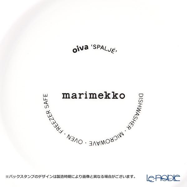 Marimekko 'Spalje / Trellis' Plate 20cm