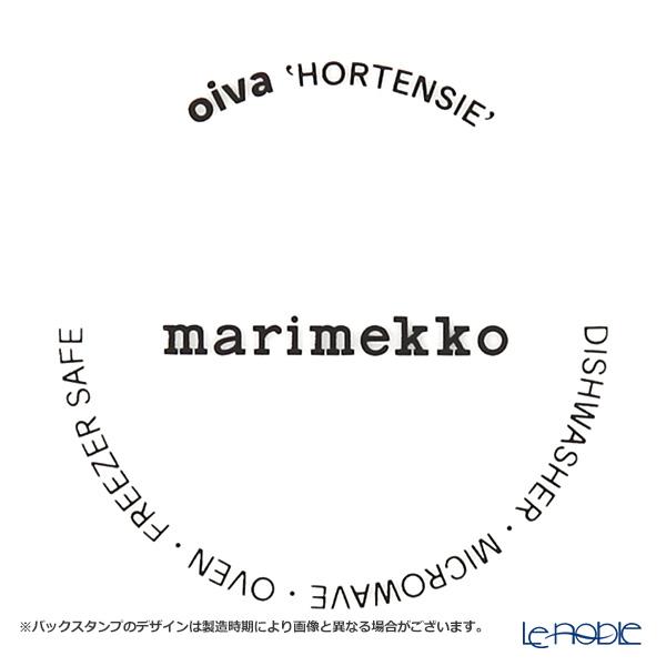 Marimekko 'Hortensie / Hydrangea' Rectangular Plate 15x12.5cm