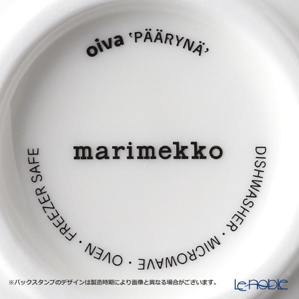 マリメッコ(marimekko) Paaryna パーリナ/洋ナシ 18SSボウル 250ml