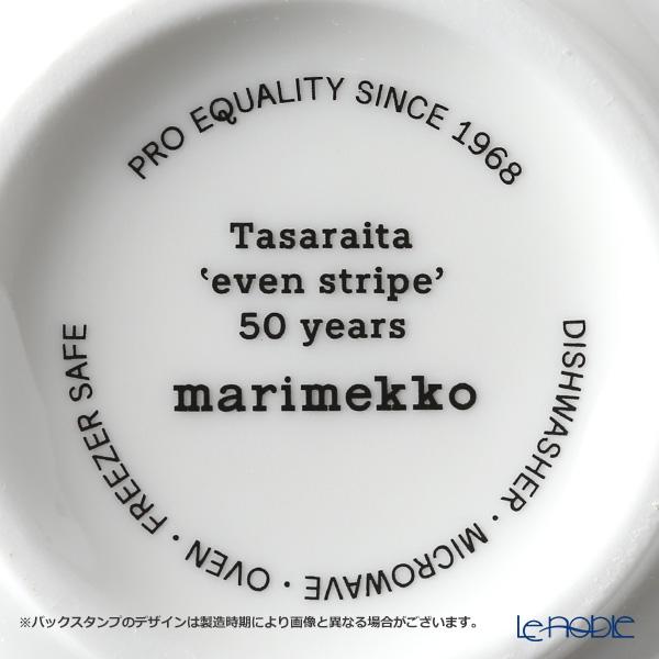 マリメッコ(marimekko) Tasaraita タサライタ/横縞 18SSマグカップ オレンジ×イエロー 250ml