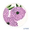 Marimekko 'Primavera - Spring' Lilac 070160-146 Plate 20cm