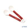 Marimekko 'Piekana / Rough-legged Buzzard' Drark Red x Orange 070614-320 Spoon 12cm (set of 2)