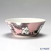 Arabia 'Moomin Classics - Love' Pink 1996 Bowl 15cm