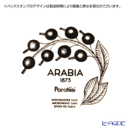 アラビア(ARABIA) パラティッシ ブラックプレート 14cm