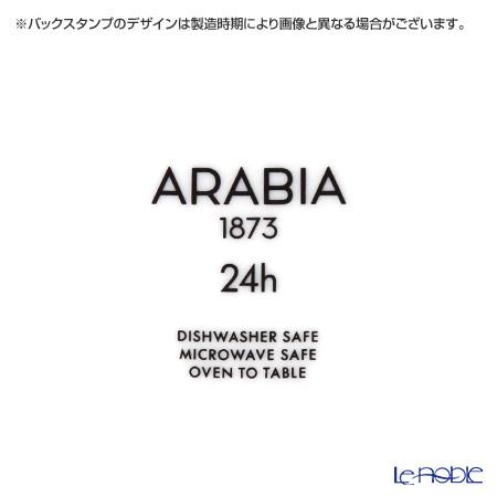 アラビア(ARABIA) 24h Avec アベック ブループレート 20cm