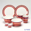 Iittala Origo 8 pcs set for Starter red