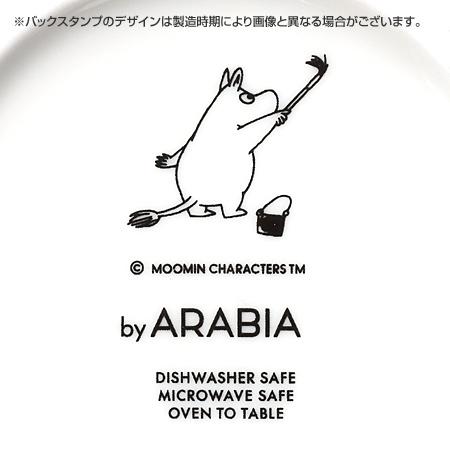Arabia 'Moomin Classics - Little My' Red [2015] 1015562 Mug 300ml