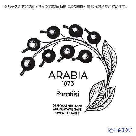 アラビア(ARABIA) パラティッシ パープルオーバルプレート 25cm