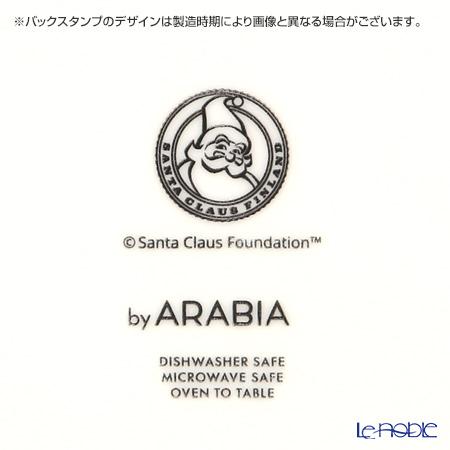 アラビア(ARABIA) サンタクロースプレートノーザンライト 19cm