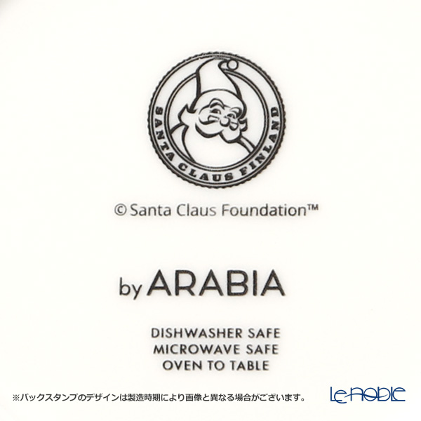アラビア(ARABIA) サンタクロース蓋付ジャー 0.3L イブニングビレッジ