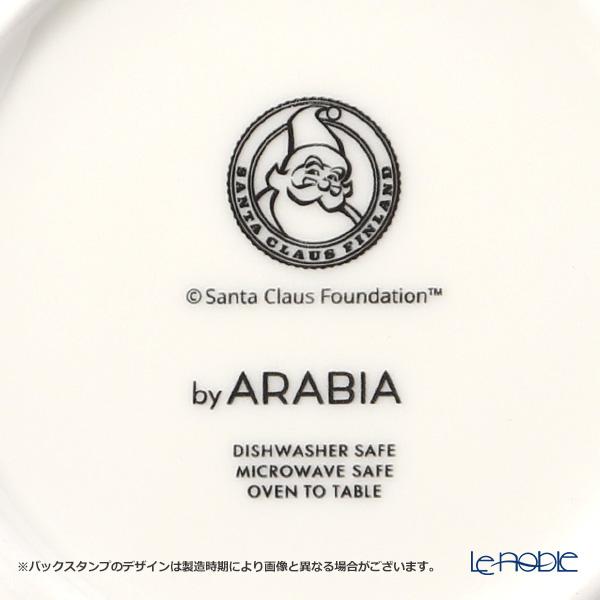 アラビア(ARABIA) サンタクロースボウル 15cm オールトゥギャザー